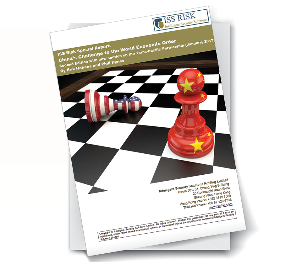 ISS Risk: The Most Predictive Risk Assessment and Management Firm in